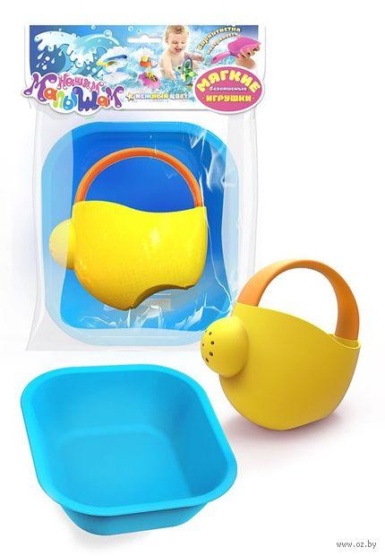 """Набор игрушек для купания """"Ванночка и лейка"""" (2 шт.) — фото, картинка"""
