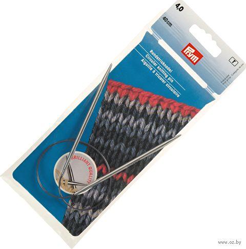 Спицы круговые для вязания (латунь; 4 мм; 40 см) — фото, картинка