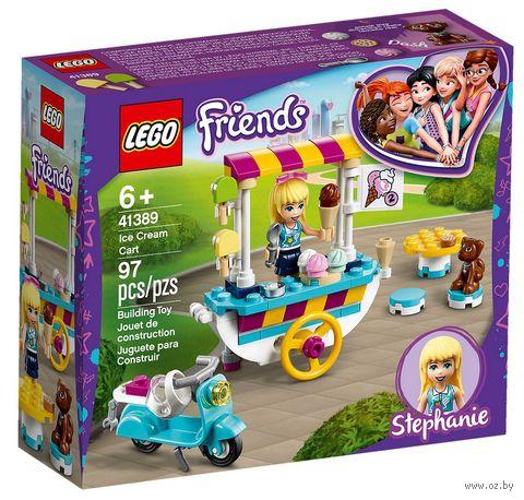 """LEGO Friends """"Тележка с мороженым"""" — фото, картинка"""