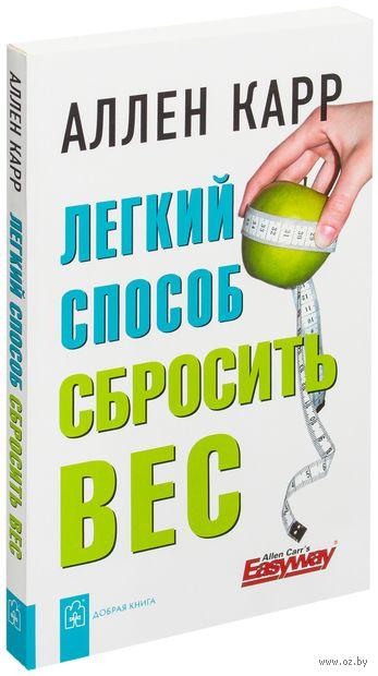 Вирмед-врач-диетолог или кремлевская диета что испечь: скачать.