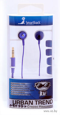 Наушники SmartTrack URBAN TREND (Blue)
