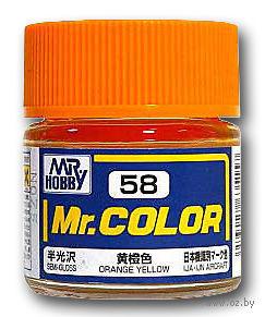 Краска Mr. Color (orange yelloy, C58)