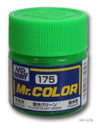 Краска Mr. Color (fluoresent green, C175)