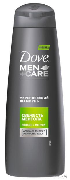 """Шампунь для мужчин DOVE """"Свежесть ментола"""" (250 мл)"""