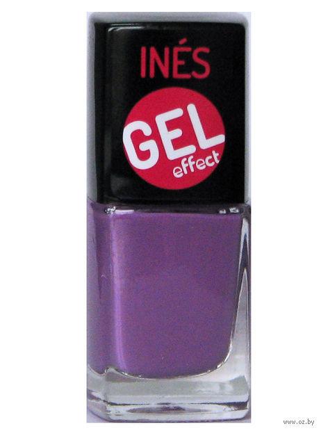 """Лак для ногтей """"Gel Effect"""" (тон: 27)"""