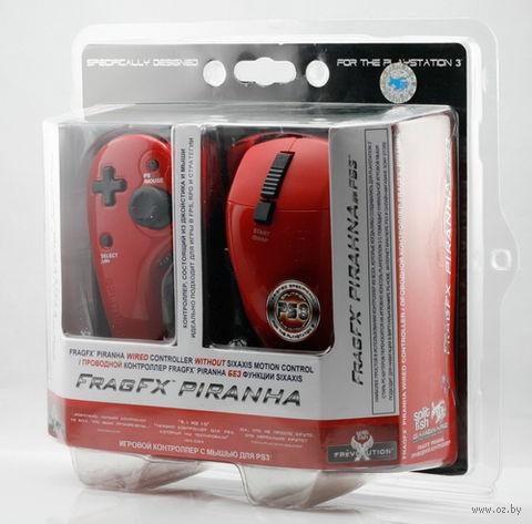 PS 3 Джойстик Frag FX Piranha красный  (проводной комплект)