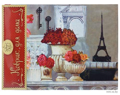 "Коврик для входной двери ""Париж"" (60х45 см, арт. 33124) — фото, картинка"