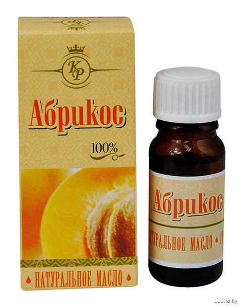 """Косметическое масло """"Абрикос"""" (10 мл) — фото, картинка"""