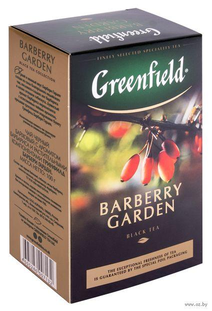 """Чай черный листовой """"Greenfield. Barberry Garden"""" (100 г) — фото, картинка"""