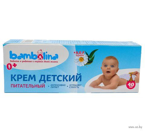 """Крем детский """"Питательный"""" (40 мл) — фото, картинка"""