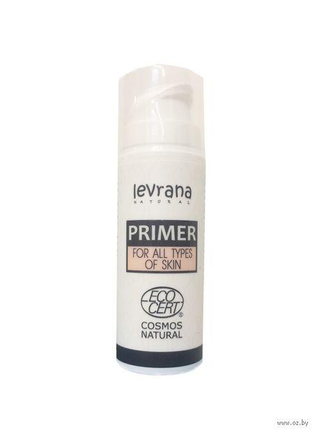 "Праймер для лица ""Levrana"" (30 мл) — фото, картинка"