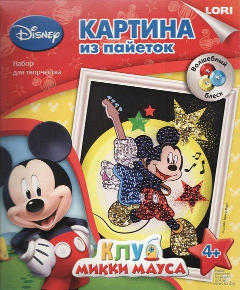 """Аппликация из пайеток """"Disney. Клуб Микки Мауса"""""""