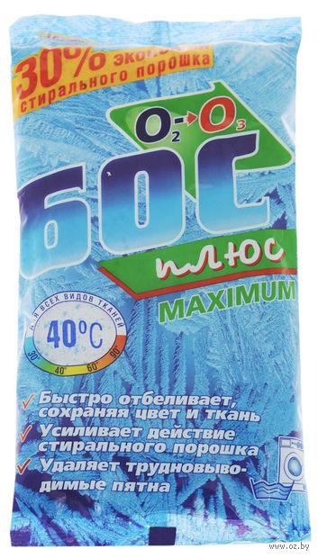 """Отбеливатель сухой для белья """"Бос-Плюс Maximum"""" (250 г)"""