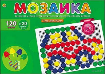 Мозаика (120 элементов; арт. М-0167) — фото, картинка
