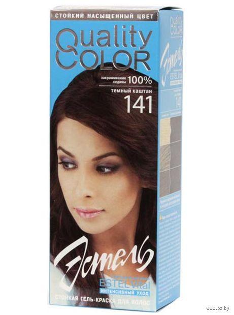 """Гель-краска для волос """"Эстель. Quality Color"""" (тон: 141, темный каштан) — фото, картинка"""