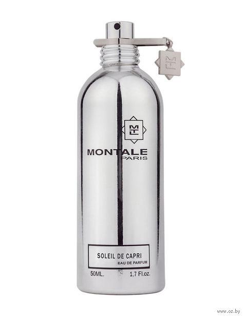"Парфюмерная вода унисекс Montale ""Soleil de Capri"" (50 мл)"