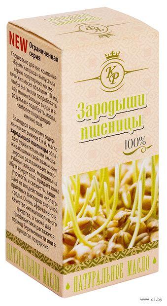 """Косметическое масло """"Зародыши пшеницы"""" (10 мл) — фото, картинка"""