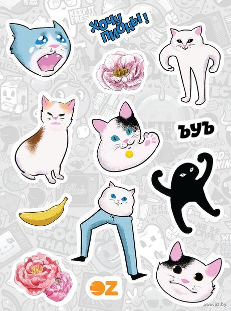 "Набор наклеек ""Коты"" — фото, картинка"