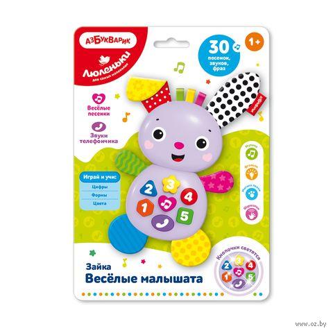 """Музыкальная игрушка """"Зайка. Весёлые малышата"""" — фото, картинка"""