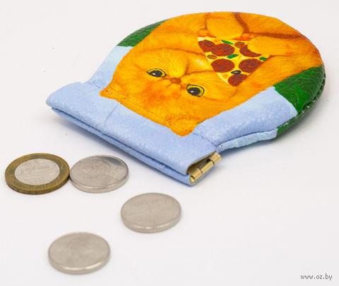 """Монетница круглая """"Пицца"""" — фото, картинка"""