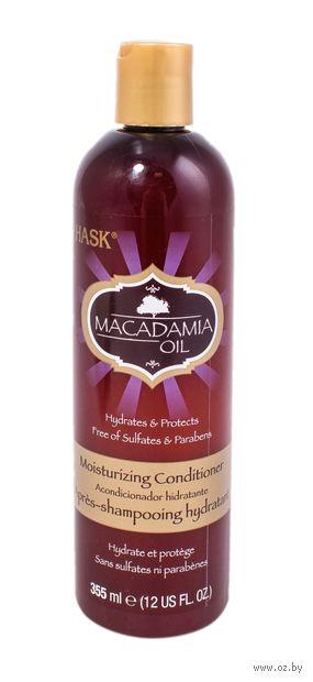 """Кондиционер для волос """"Увлажняющий. С маслом макадамии"""" (355 мл) — фото, картинка"""