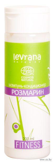"""Шампунь-кондиционер для волос 2в1 """"Розмарин"""" (200 мл) — фото, картинка"""