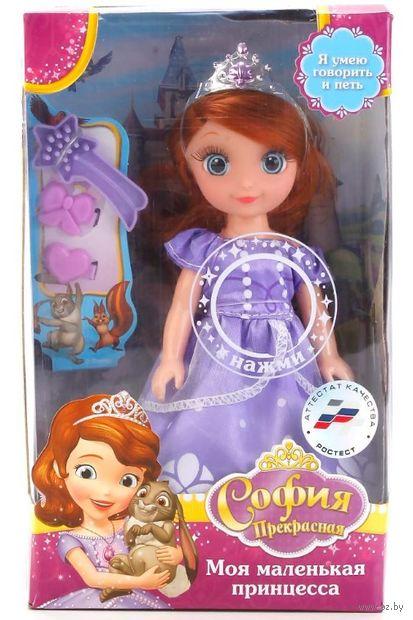 """Музыкальная кукла """"Disney Princess. София"""" — фото, картинка"""