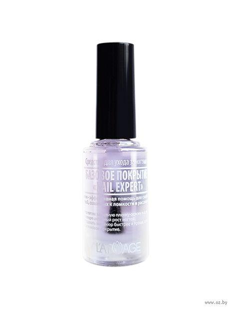 """Базовое покрытие для ногтей """"Nail Expert"""" (9 г) — фото, картинка"""