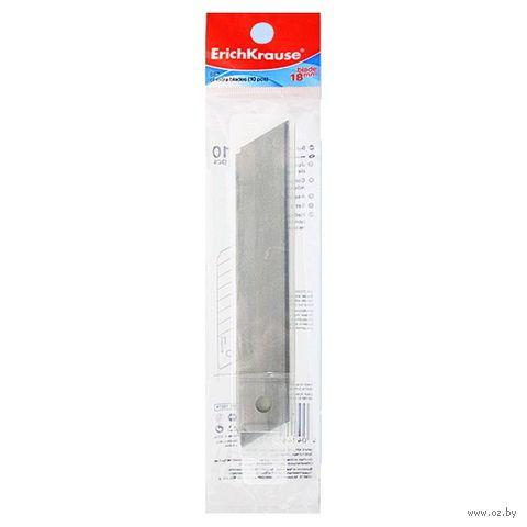 Лезвия для канцелярского ножа (18 мм; 10 шт)