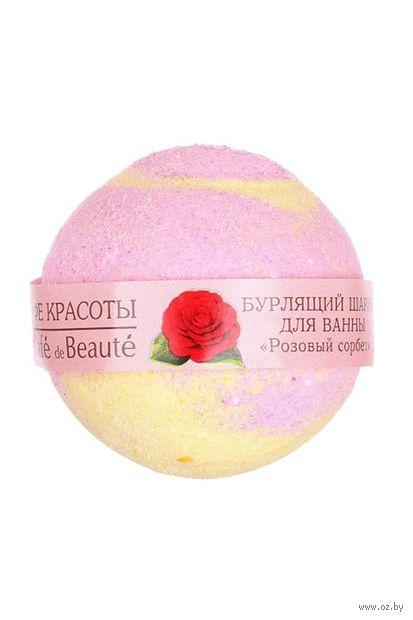 """Бомбочка для ванны """"Розовый сорбет"""" (120 г) — фото, картинка"""