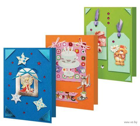 """Набор для изготовления открытки """"Праздник"""""""