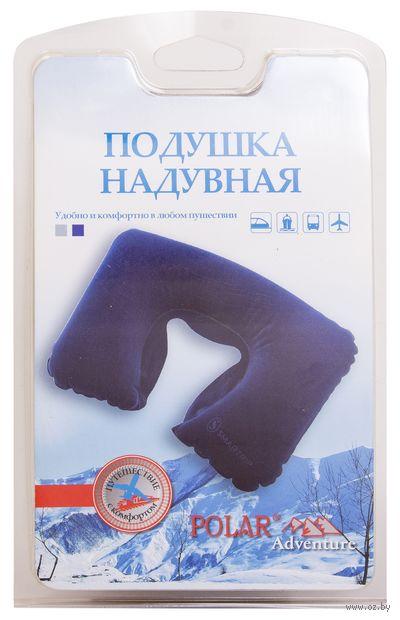 Подушка под шею 820602 (синяя) — фото, картинка