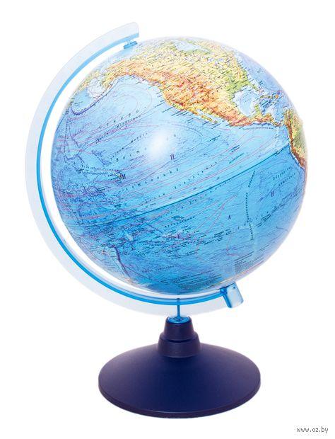 Глобус (физический; с подсветкой; 250 мм) — фото, картинка