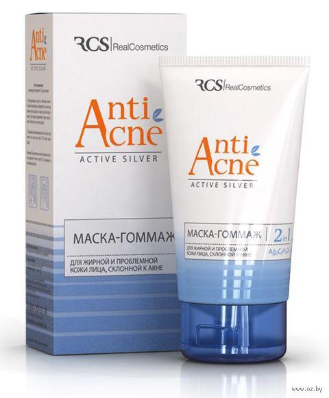 """Маска-гоммаж для лица """"Anti Acne"""" (150 мл) — фото, картинка"""