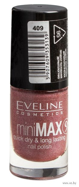 Лак для ногтей Mini max Holografic №409 (5 мл)