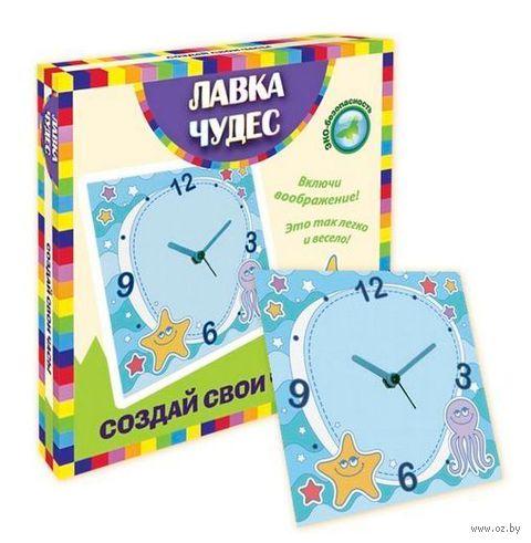 """Набор для росписи по пластику """"Создай свои часы. Подводный мир"""""""