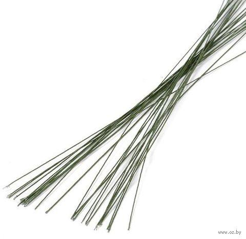Проволока для керамической флористики №26 (300 мм; 20 шт; зеленый)
