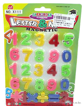 Набор магнитов (арт. X111)
