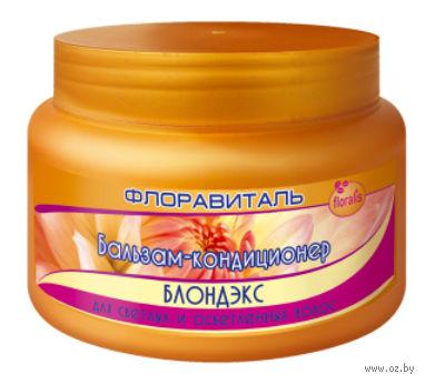 """Бальзам-кондиционер для волос """"Блондэкс"""" (500 мл)"""