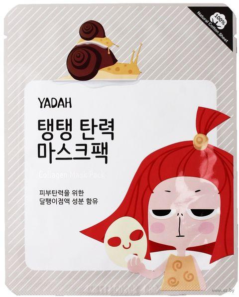 """Тканевая маска для лица """"Collagen"""" (25 г) — фото, картинка"""