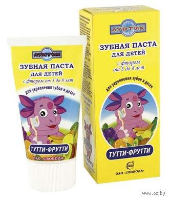 """Зубная паста для детей """"Тутти-фрутти"""" (62 г)"""
