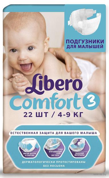 """Подгузники для детей Libero """"Comfort 3"""" (4-9 кг.; 22 шт)"""