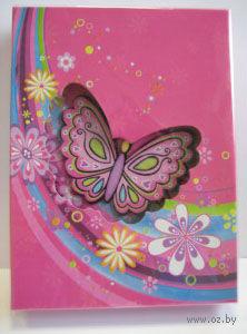 """Блокнот с замком """"Яркая бабочка"""" (формат: 20х14 см)"""