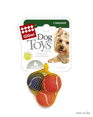 """Игрушка для собак """"Мяч малый"""" (3 шт; 4,5 см)"""