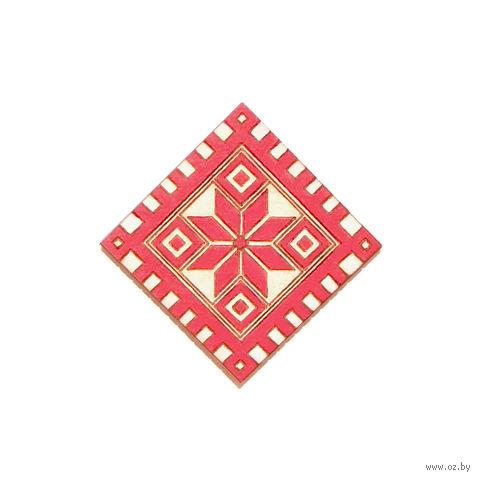 """Значок деревянный """"Белорусский орнамент. Зорка"""""""