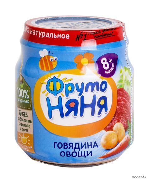 """Детское пюре ФрутоНяня """"Говядина, овощи"""" (100 г) — фото, картинка"""