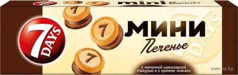 """Печенье """"7 Days. С шоколадным кремом и глазурью"""" (100 г) — фото, картинка"""