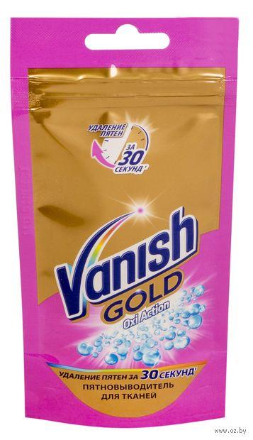 Пятновыводитель VANISH Oxi Action (90 г)
