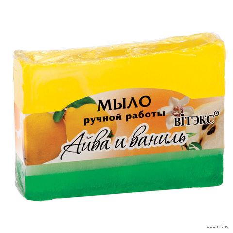 """Мыло """"Айва и Ваниль"""" (100 г)"""