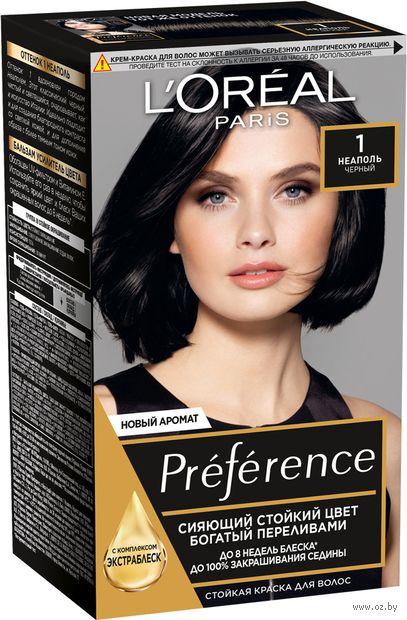 """Краска для волос """"Preference"""" (тон: 1.0, черный) — фото, картинка"""